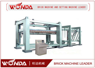 China CT2.0 Automatic Fixed Step Mobile AAC Block Cutter?220V-380V High Cutting Efficiency supplier